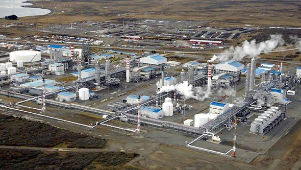 Methanex Punta Arenas